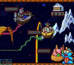 Menu screen of the game Bikkuriman Daijikai on NEC PC Engine CD