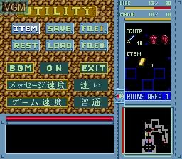 Menu screen of the game Brandish on NEC PC Engine CD
