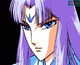 Menu screen of the game Burai II on NEC PC Engine CD