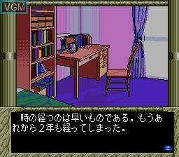 Menu screen of the game Cal III on NEC PC Engine CD