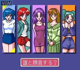 Menu screen of the game CD Hanafuda Bishoujo Gambler on NEC PC Engine CD