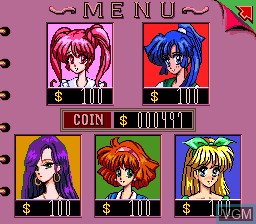 Menu screen of the game CD Pashisuro Bishoujo Gambler on NEC PC Engine CD
