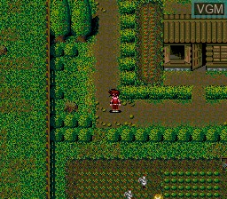 Menu screen of the game Cosmic Fantasy II on NEC PC Engine CD