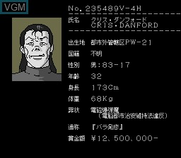 Menu screen of the game Cyber City OEDO 808 on NEC PC Engine CD