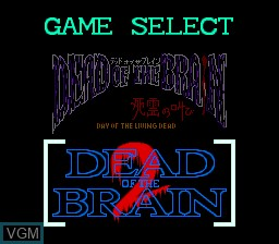 Menu screen of the game Dead of The Brain I & II on NEC PC Engine CD