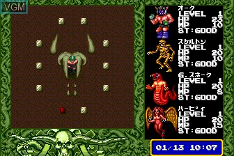 Menu screen of the game Last Armageddon on NEC PC Engine CD