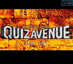 Menu screen of the game Quiz Avenue on NEC PC Engine CD