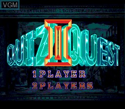 Menu screen of the game Quiz Avenue II on NEC PC Engine CD