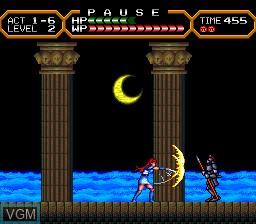 Valis IV - The Fantasm Soldier