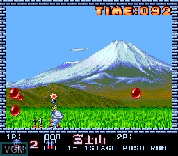 In-game screen of the game Pomping World on NEC PC Engine CD