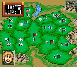 In-game screen of the game Aoki Ookami to Shiroki Mejika on NEC PC Engine CD