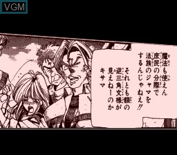 Bakuretsu Hunter - Duo Comic