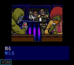 Cobra II - Densetsu no Otoko