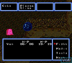 Cosmic Fantasy 2 - Bouken Shounen Ban