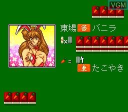 Vanilla Syndrome Mahjong