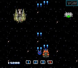 In-game screen of the game Image Fight II - Operation Deepstriker on NEC PC Engine CD