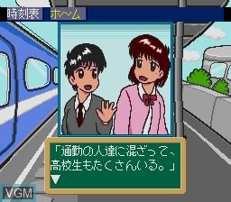 Inoue Mami - Kono Hoshi ni Tatta Hitori no Kimi