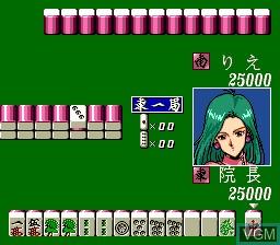 Mahjong Clinic Special