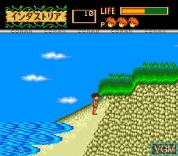 In-game screen of the game Mirai Shonen Conan on NEC PC Engine CD
