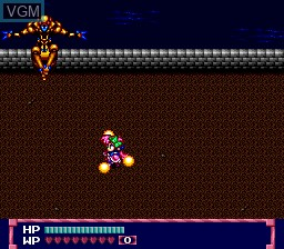 In-game screen of the game Moonlight Lady on NEC PC Engine CD