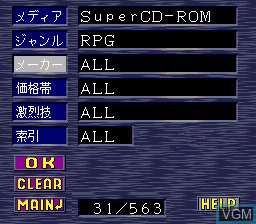 PC-Engine Hyper Catalog Duo-RX - Disc A