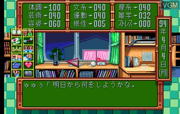 In-game screen of the game Tokimeki Memorial on NEC PC Engine CD