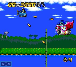 In-game screen of the game CD Denjin Rockabilly Tengoku on NEC PC Engine CD
