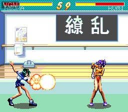 In-game screen of the game Asuka 120% Maxima Burning Fest on NEC PC Engine CD
