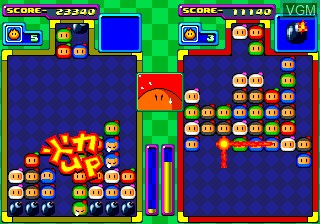 In-game screen of the game Bomberman's Panic Bomber on NEC PC Engine CD