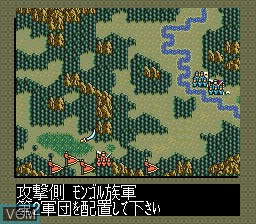 In-game screen of the game Aoki Ookami to Shiroki Mejika on NEC PC Engine CD