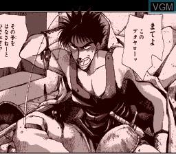 In-game screen of the game Bakuretsu Hunter - Duo Comic on NEC PC Engine CD