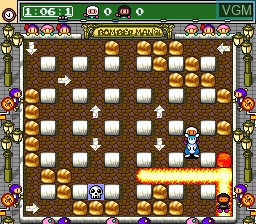 In-game screen of the game Bomberman '94 Special Version on NEC PC Engine CD