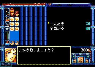 In-game screen of the game Burai on NEC PC Engine CD