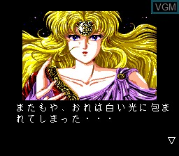 In-game screen of the game Cal II on NEC PC Engine CD