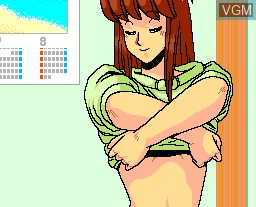 In-game screen of the game CD Mahjong Bishoujo Tyuushinha on NEC PC Engine CD