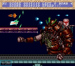 In-game screen of the game Chou Aniki on NEC PC Engine CD