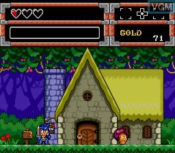 In-game screen of the game Chou Eiyuu Densetsu - Dynastic Hero on NEC PC Engine CD