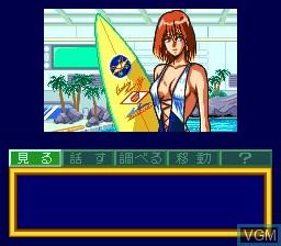 In-game screen of the game Cosmic Fantasy 4 - Ginga Shounen Densetsu Totsunyuu Hen on NEC PC Engine CD