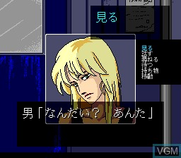 In-game screen of the game Cyber City OEDO 808 on NEC PC Engine CD