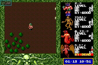 In-game screen of the game Last Armageddon on NEC PC Engine CD