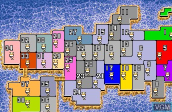 In-game screen of the game Quiz Tonosama no Yabou on NEC PC Engine CD