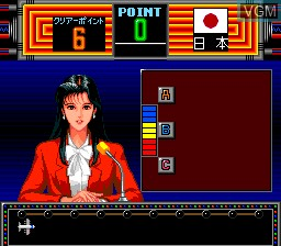 In-game screen of the game Quiz Marugoto The World on NEC PC Engine CD