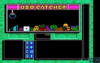 In-game screen of the game Quiz Marugoto The World 2 - Time Machine ni Onegai! on NEC PC Engine CD