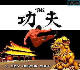 Title screen of the game Kung Fu, The on NEC PC Engine