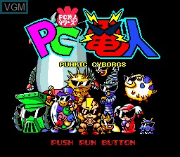 Title screen of the game PC Denjin - Punkic Cyborgs on NEC PC Engine
