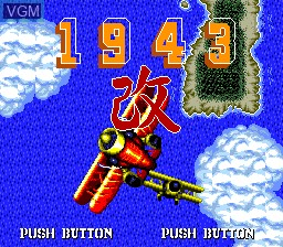 Title screen of the game 1943 Kai on NEC PC Engine