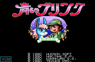 Title screen of the game Aoi Blink on NEC PC Engine