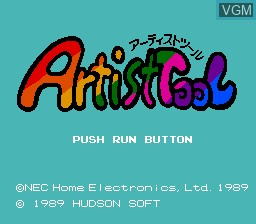 Title screen of the game Artist Tool on NEC PC Engine