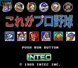 Title screen of the game Kore ga Pro Yakyuu '89 on NEC PC Engine