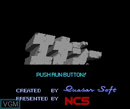 Title screen of the game Energy on NEC PC Engine